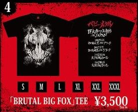 brutal big fox tee
