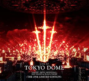 tokyo dome01