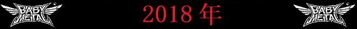 2018bm
