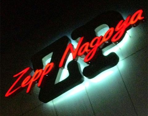 zepp-nagoya02