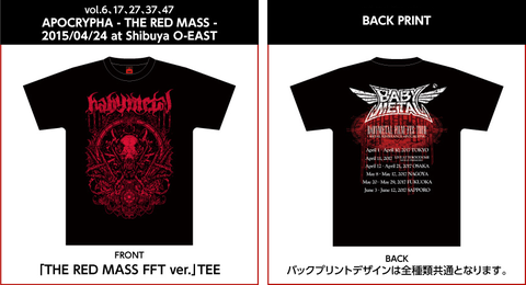 red-fft-tee
