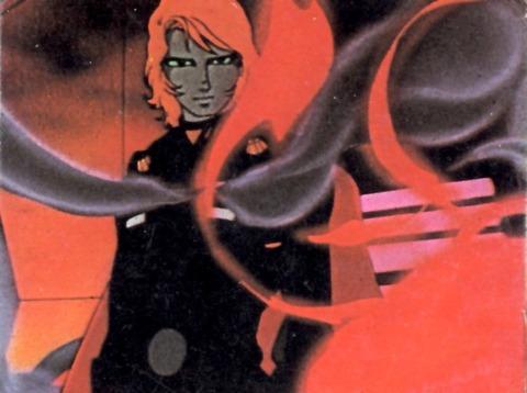 ヤマトよ永遠に_0040 宇宙戦艦ヤマト ヤマトよ永遠に アルフォン少尉ヤマトよ永遠に   ヤマ
