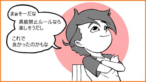 pic_03