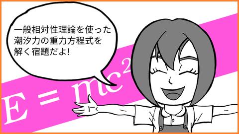 pic_09