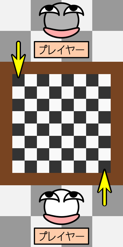 chess_board_2