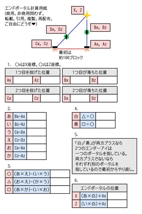 calc_portal