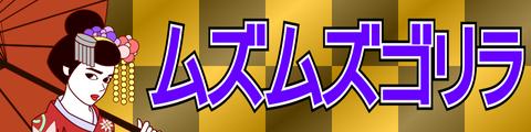 header_2