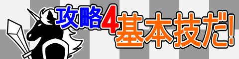 header_5