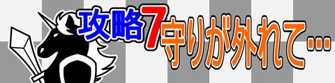 header_8