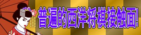 header_3