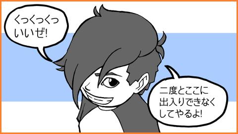 pic_19