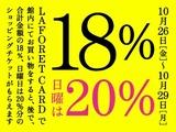 18%_web_1026OL-01