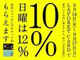 10%_web1_0914-0917