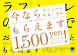 入会CP0823-0930