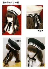 セーラーベレー帽