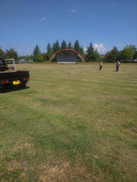 青空・草刈り