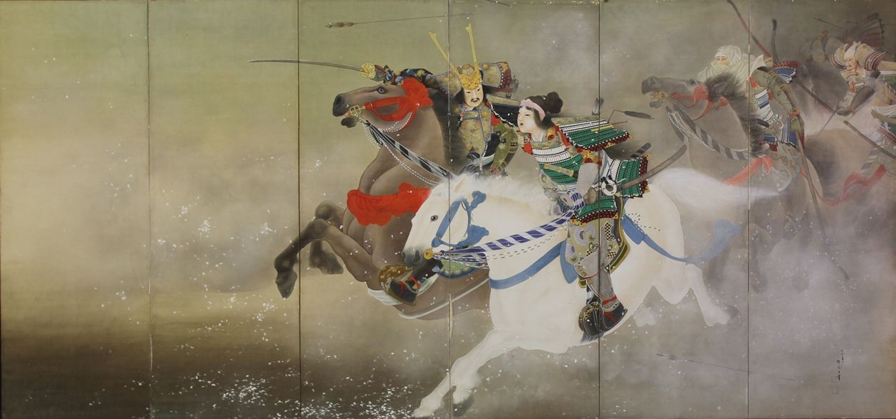 なお、私の所管する揖斐川歴史民俗資料館所蔵の資料も数点、今回の特別展に出... Blue Sta