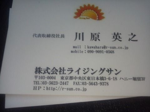 P1000261