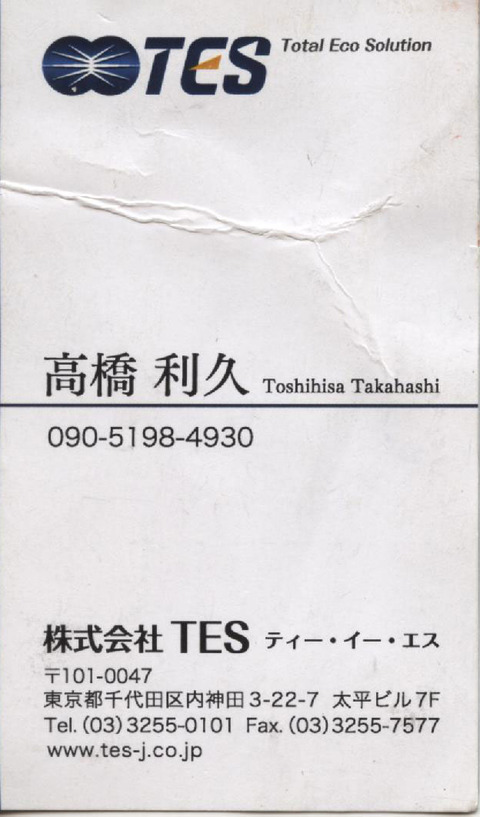20140704_632095