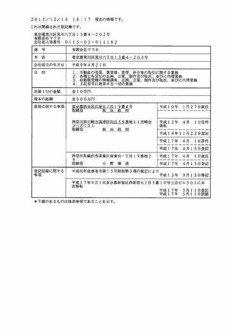 CCF20160929