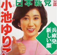 石破茂総理大臣きたこれ、、4月1日。図越会長ホンとか籠池。 : MS blog