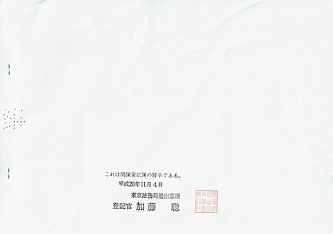 CCF_000012