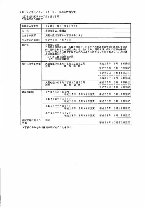 CCF_000037