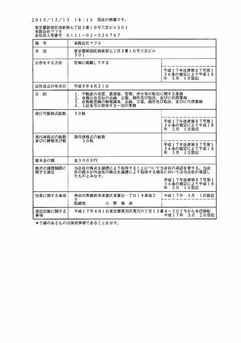 CCF20160929_0001