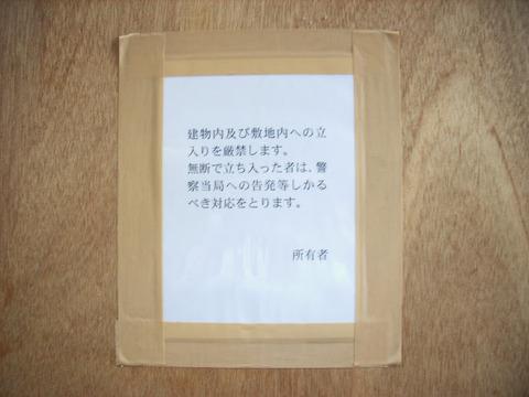 RIMG0091 (1)