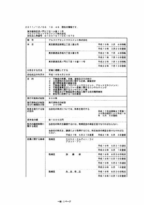 CCF_000018