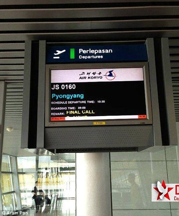 MS blog : マレーシアに高麗航空...