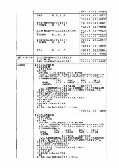 CCF20160929_0006