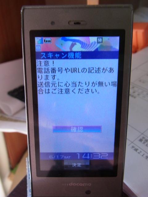 RIMG0113
