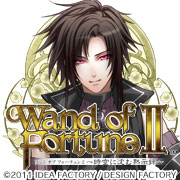 Wand of Fortune2