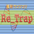 AUD/JPYトラップ&リピート 「Re_Trap」