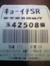 1bf25293.jpg