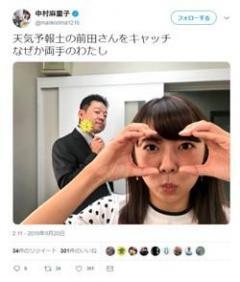 元AKB・中村麻里子アナ、体調不良の真相 事務所とのトラブル
