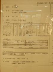 DSCN5111