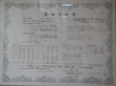 DSCN5128