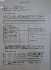 DSCN5152