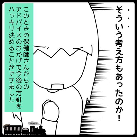 IMG_4591