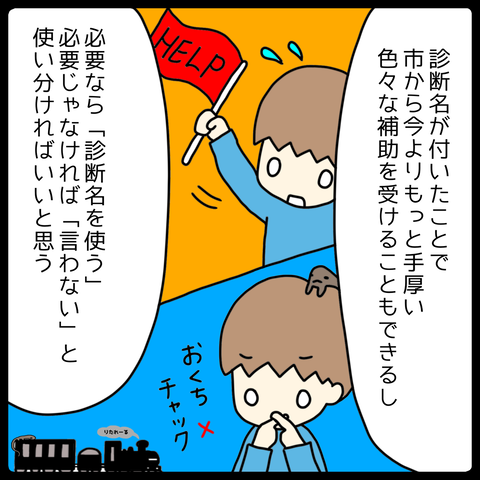 IMG_4566