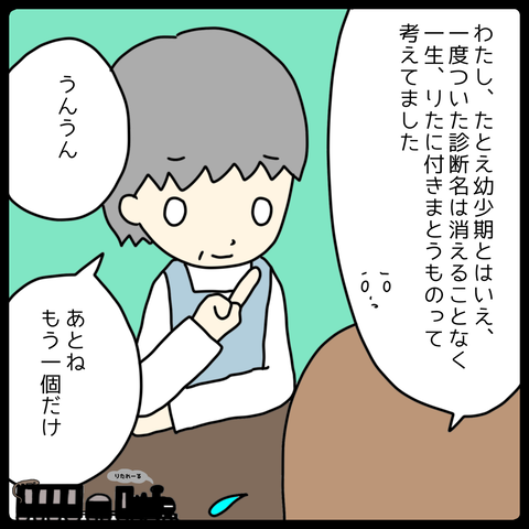 IMG_4582