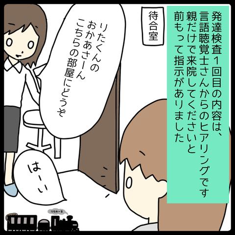 IMG_4613