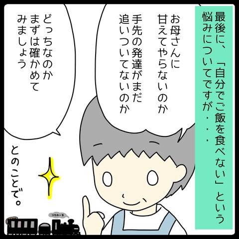 IMG_4478
