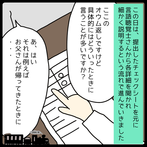 IMG_4616