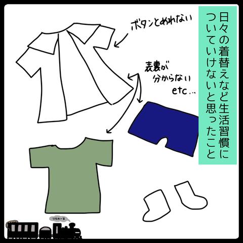 IMG_4526