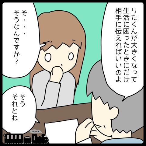 IMG_4565