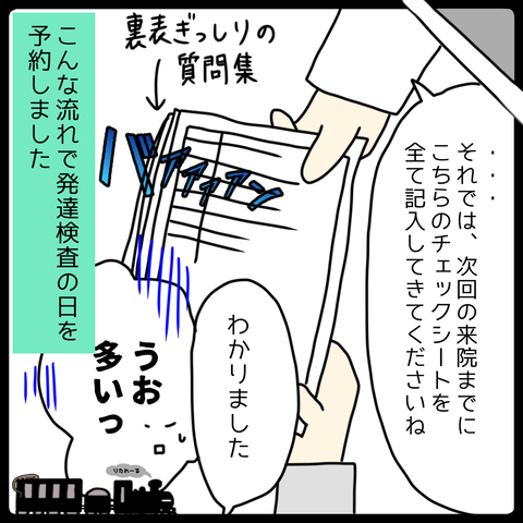 IMG_4610