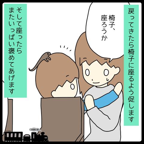 IMG_4452
